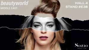 beautyworld hall4 standE38