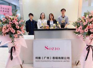 New Office China